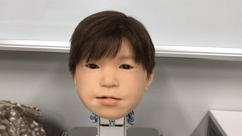 child android head