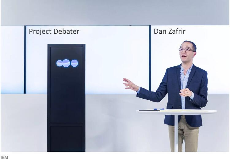 Man standing, presenting a project. Concept of project debating